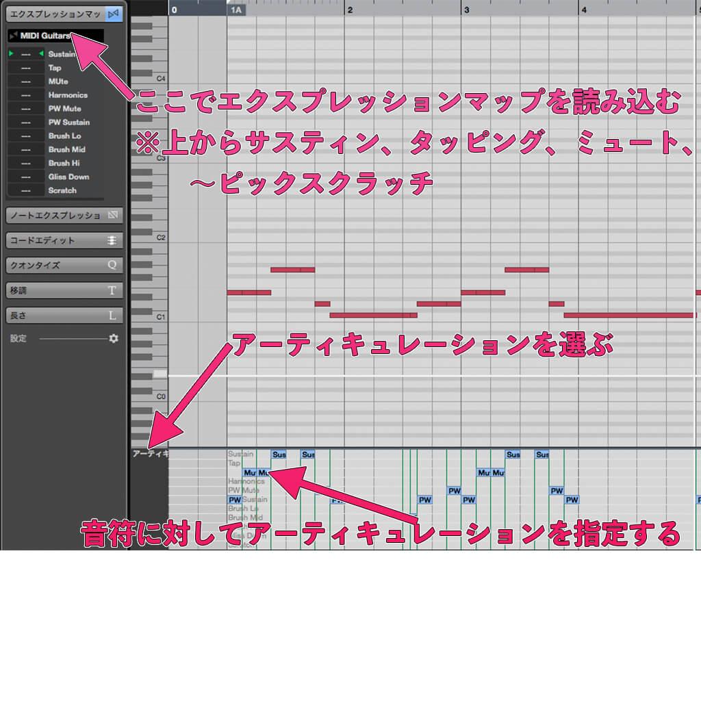 Cubaseのキーマップ画面
